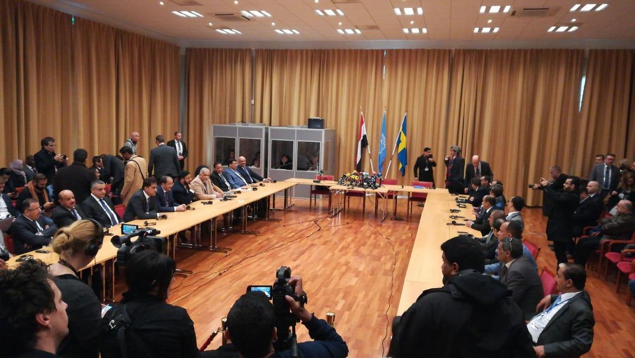 إنطلاق المشاورات اليمنية اليمنية في السويد
