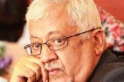 الجزء الثالث:  الحوثية حاصل جمع ميراث   الإمامة وتخريب الجمهورية
