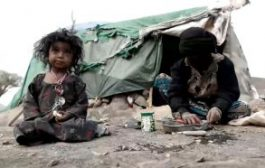 منظمة عالمية: 24.4 مليون يمني بحاجة إلى المساعدات الإنسانية