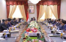 صحيفة خليجية تكشف عن تعديل وزاري في حكومة الشرعية