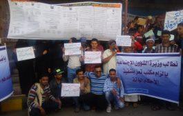 جمعية الطموح للصم والبكم تنضم وقفة احتجاجية بتعز