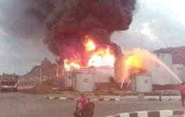 حريق مصافي عدن يمتد لخزان اخر.