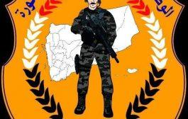 القوات الخاصة في تعز تستقبل الشكاوي والتظلمات