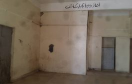 مكتبة القمندان بحوطة لحج ما بين كثر الوعود والإغلاق ..ومناشدة ثانية للهلال الإماراتي