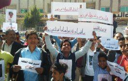 تعز: وقفة احتجاجية للاطفال تطالب تسليم قتلة الطفلة نوران مجيب