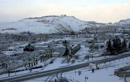 دول عربية واسلامية تتعرض لعاصفة قطبية غداً الاحد