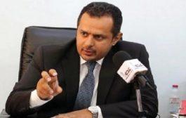 رئيس الوزراء اليمنى: مستقبل اليمن الآمن لن يتحقق إلا بانتهاء الانقلاب الحوثى