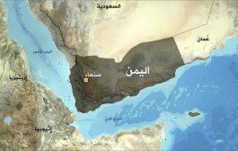 اليونيسف تدعو طرفي الصراع في اليمن ضمان تنفيذ الاتفاق الموقع بينهما
