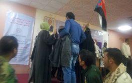 لحج : عراك بالايدي بين انصار الانتقالي واللجنة التحضيرية لائتلاف الشباب في لحج