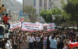 تعز: مظاهرة حاشدة تطالب باستكمال تحرير المحافظة