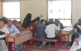 مكتب التربية والتعليم بصبر الموادم يُقِّيم مسابقة ثقافية لطلاب الصف الثالث الثانوي بين مدرستيّ إبراهيم عقيل