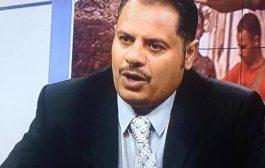قيادي اشتراكي: أطراف في الشرعية تفرغت لتشويه الاشتراكي لتغطية عيوب هم سببها