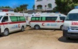 الصحة العالمية ترسل عيادات متنقلة وسيارات إسعاف لليمن