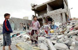 اللجنة الوطنية للتحقيق توثق مقتل واصابة 776 مدنياُ خلال ستة اشهر