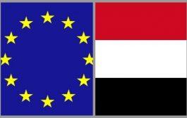 الاتحاد الاروبي يتوقع