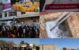 بتمويل كريم من مؤسسة صنائع المعروف بالمكلا - حضرموت فجر الأمل تسير قافلة مائية لسكن طالبات جامعة تعز