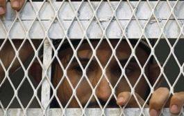 اللجنة القانونية للتحالف السياسي بتعز  تزور بعض السجون في المدينة
