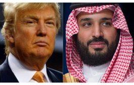 جدل أمريكي بشأن دعمها للسعودية