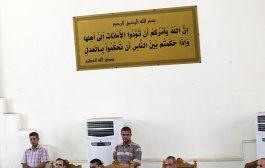 مصر: تأييد السجن المشدد لـ9 ضباط لاتهامهم بقتل عائلة بالخطأ