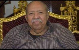 اشتراكي المعافر ينعي المناضل / علي صالح عباد مقبل
