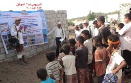 ليونيسيف: أنشطة التوعية بمخاطر الألغام في اليمن وصلت إلى 90,600 شخصاً