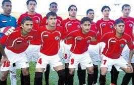 اختيار القائمة النهائية للمنتحب الأولمبي اليمني لكرة القدم استعدادا لتصفيات اسيا