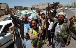 ميليشيا الحوثي ترتكب جرائم ضد أهالي حجور
