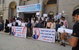 وقفة احتجاجية لطلاب جامعة تعز