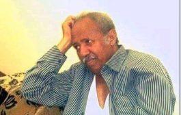 علي صالح عباد (مقبل) دروس في ثورية الصبر