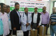 تعز: تسليم مساعدات علاجية لمستشفى النشمة الريفي بمديرية المعافر