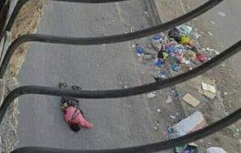 ورد الان: مقتل ثلاثة مسلحين باشتباكات وسط مدينة تعز