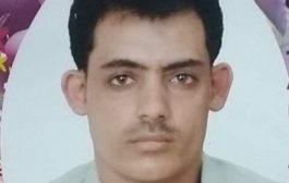 الشخصية الضعيفة للشرعية سبب قواة وتماسك الحوثي