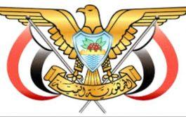 صدور قرار رئاسي غير معلن بتعيين قائد عسكري بمنصب رفيع