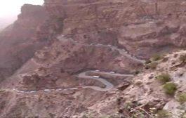 لحج: الاعلان رسميا عن اغلاق طريق هيجة العبد
