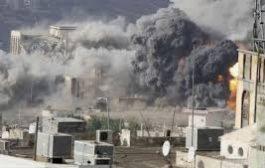 منسقة الأمم المتحدة للشؤون الإنسانية باليمن تدين الجرائم ضد المدنيين في حجور