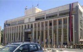 واشنطن تحتضن اجتماع المانحين لتحديث البنك المركزي اليمني الشهر القادم