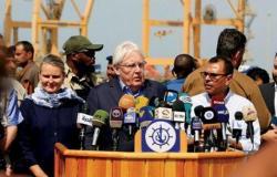 الكونجرس يؤكد حرصه حل سلمي في اليمن وضغوطات دولية على الشرعية