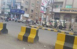 إصابة امرأة وطفل باشتباكات مبنى محافظة تعز