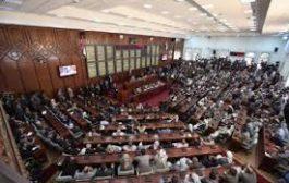 كتل البرلمان اليمني تدين الإنتهاكات الحوثية بحق أعضاء المجلس