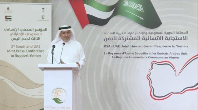 منحة سعودية إماراتية جديدة تقدر بمبلغ 200 مليون دولار