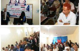 تعز: الشمايتين تقيم اربعينية فقيد الوطن علي صالح عباد(مقبل)