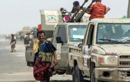 تقدم مستمر للقوات الحكومية شمال الضالع