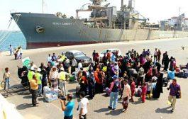 الهجرة الدولية تعلن إجلاء 115 لاجئاً صومالياً في اليمن لبلادهم