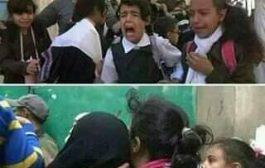 صنعاء : مقتل 11 مدنياً بينهم طالبات مدرسة