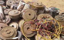 مقتل وإصابة ثلاث نساء بانفجار لغم حوثي في الحديدة
