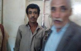 تعز:  بجهود مكتب حقوق الإنسان اطلاق سراح أسرة عدنية محتجزة منذ اكثر من شهر