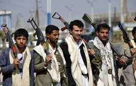 منظمة دولية تتهم الحوثيين بتعذيب المعتقلين لديهم