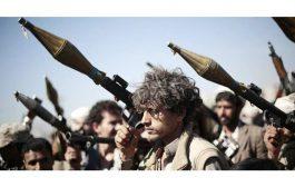 ميليشيا الحوثي الانقلابية تفجر جسر حيوي بالضالع