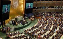 الامم المتحدة: انسحاب الحوثيين سيسمح بدور أممي في إدارة الموانئ اليمنية
