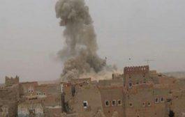 الجوف إستشهاد مدنيين وإصابة ثلاثة آخرين